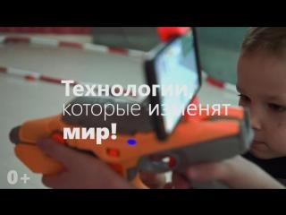 Назад в будущее - выставка технологий в Красноярске!
