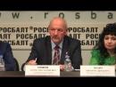 3_chastSodruzhestvo_Nezavisimyh_Slavyanskih_Gosudarstv-_mif_ili_realnost__(MosCatalogue)