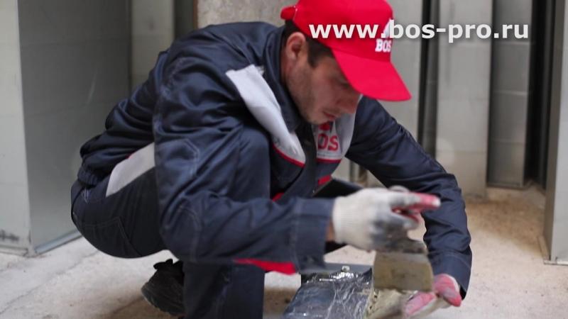 Видеоролик компании Базальтовые Огнезащитные Системы