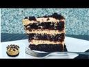 Влажный шоколадно- кофейный торт с сырно- сгущенным кремом / Tort Cu Blat Umed De Ciocolata Incredibil de Delicios. Tarta con Biscocho Umedo de Chocolate.