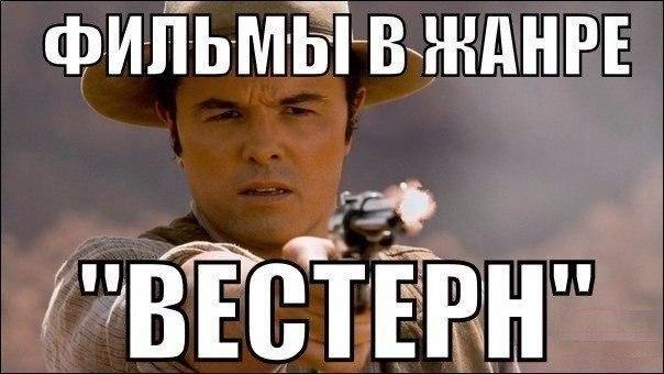 1. Бандитки (2006)