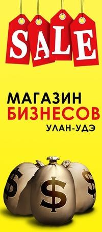 Как подать объявление о продаже беснеса в иркутске свежие вакансии в порт усть-луга