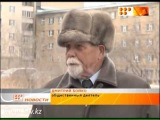Монополист хочет засудить Дмитрия Бойко за оскорбление чести и достоинства