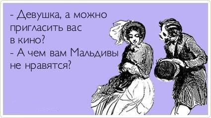 http://cs322419.vk.me/v322419274/8dd7/v0P3PiOWc6U.jpg
