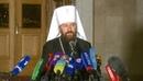 Вести Ru РПЦ разрывает отношения с Константинополем