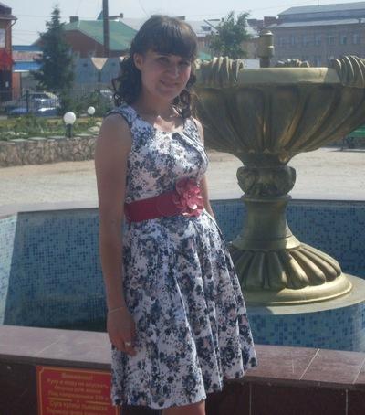 Гелюся Яруллина, 22 июля 1992, Казань, id161984563