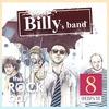 Billy's band @The Rock Bar 8 февраля
