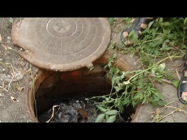 В Краснодаре жильцы дома откопали канализационный колодец который Водоканал искал полгода