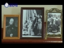 """ТРК """"Тобольское время"""" с детективом о царском рояле и другими загадками императорской семьи"""
