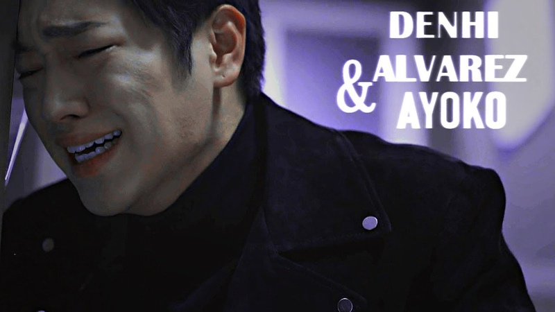 - E P I T H A N Y - Collab W/Denhi Alvarez