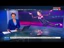 Alina Zagitova World Junior Championships 2017 Reportage A