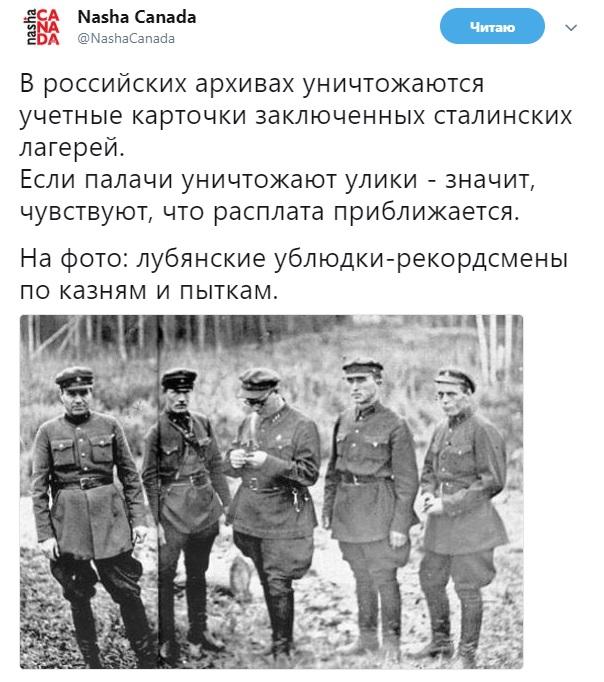В Конгрессе США представлена резолюция в которой Голодомор признается геноцидом украинского народа - Цензор.НЕТ 2431