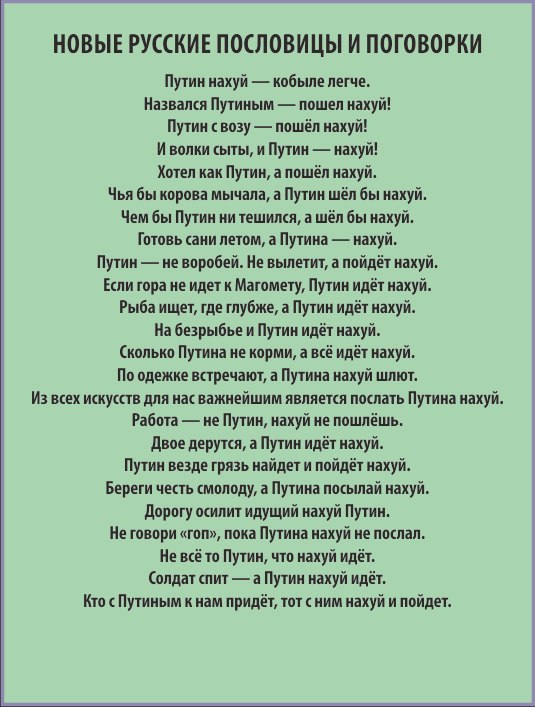 В Укртрансинспекции объяснили, почему перекрыли перевозки с зоной АТО и Крымом - Цензор.НЕТ 1512