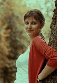 Марина Шахова, 23 июня 1987, Москва, id1188130