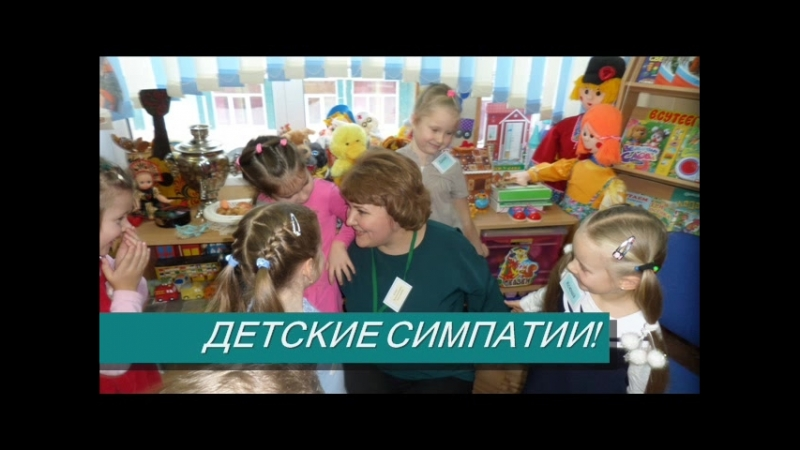 Воспитатель года России 2016 Конкурсное задание Квест - игра
