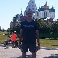 Kazachkov Aleksandr