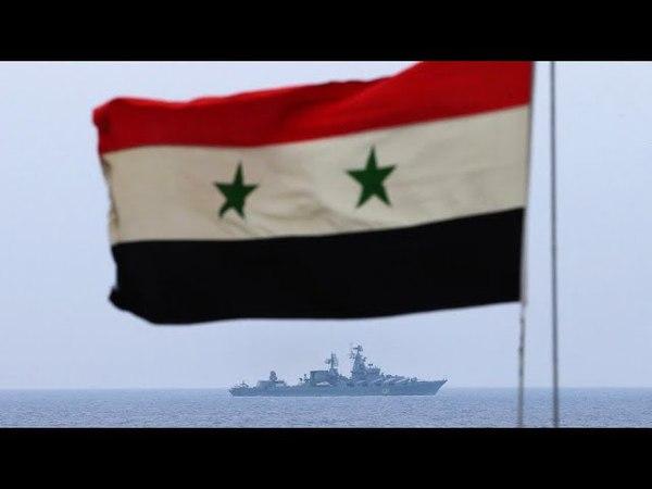 ✔ Клинцевич: Российские боевые корабли вышли из Тартуса для отражения возможного удара США