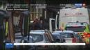 Новости на Россия 24 Машину водить опаснее Теракты не напугали лондонцев
