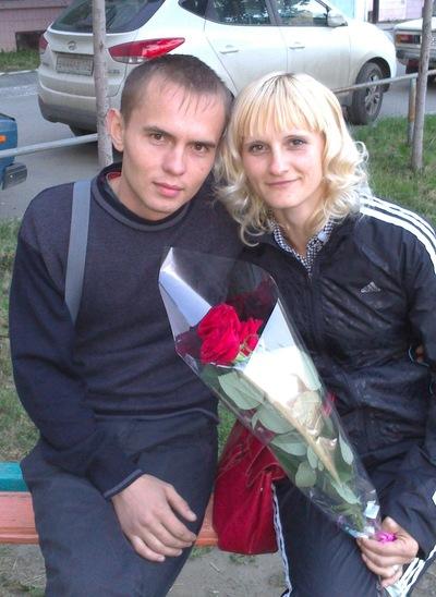 Екатерина Горбачева, 11 июля 1984, Челябинск, id117297337