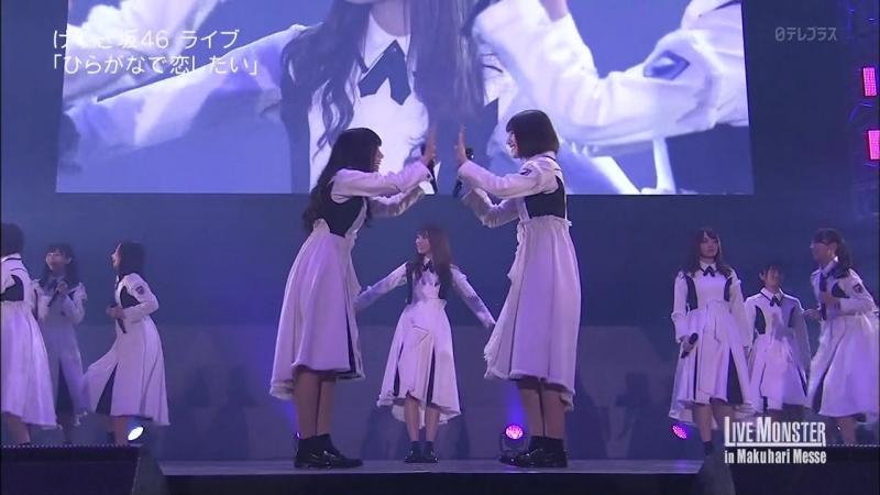 Hiragana Keyakizaka46 Nagahama Neru @ LIVE MONSTER LIVE 2018 in Makuhari Messe (2018.08.19)