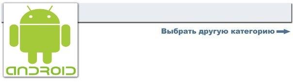 Скачать Флеш Плеер Flash Player