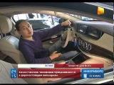 Модели, которые приглянулись чиновникам, вполне заслуживают почетных мест в рейтинге самых дорогих авто.