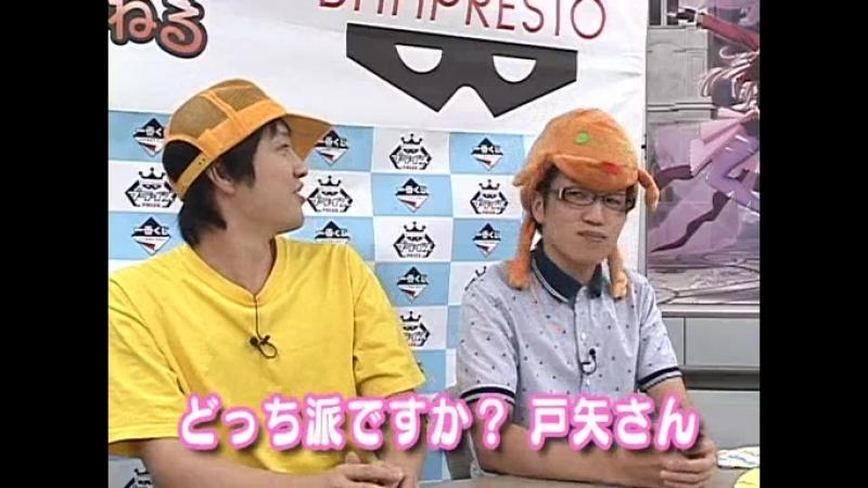 [Banpresto Nico] Arihara Kanna 05.10.2011