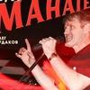 """Манагер в """"Ложке"""" 28.09.2014"""