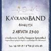 SHOWTIME|Ka'olanaBand