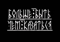 Эдуард Маслов, 16 августа , Залещики, id144661854