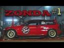 ZONDA заслонка на ВЫХЛОП HONDA Civic 4th gen / Kanjo гонки