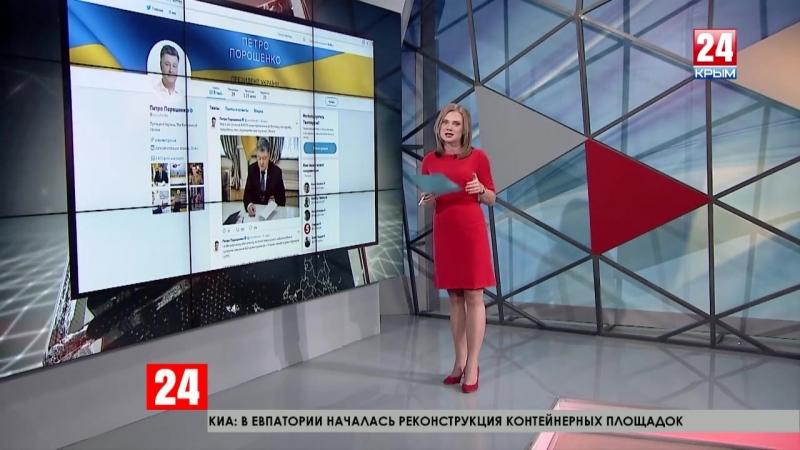 «Небратья» жгут мосты. Порошенко разрывает Договор о дружбе с Россией