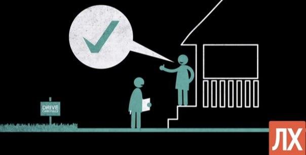 Как убедить человека сделать для вас что-то? Есть довольно хитрый прием, который психологи называют эффект «ноги в дверях». Что это такое и почему он работает? Смотрим в этом ↓ видео!