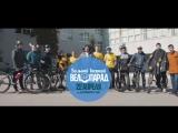 Танцующие зеленые велосипедисты. Велопарад в Дзержинске