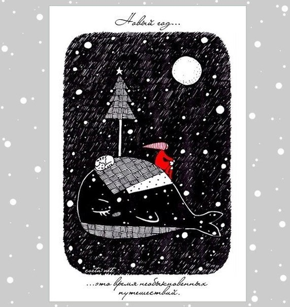 e6940122c797 Авторские новогодние открытки иллюстратора из г.Пенза Александры Новиковой