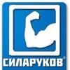 www.СилаРуков.рф - Сила в твоих руках