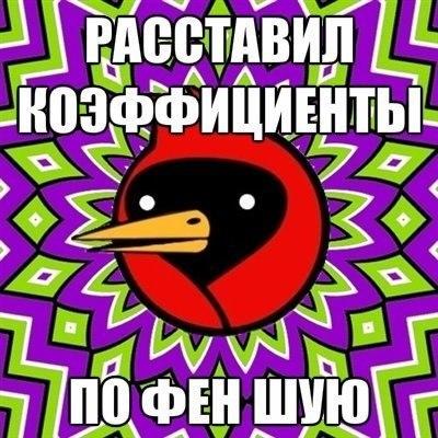 http://cs616522.vk.me/v616522506/698/i_xFd-RE3MI.jpg