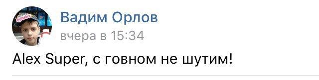 Александр Бочков | Москва