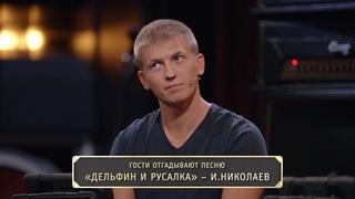 Шоу Студия Союз: MP-Трейлер - Надежда Сысоева и Алексей Щербаков