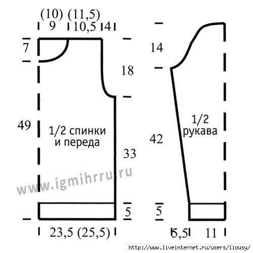 Вязание жакета 44 46 размер
