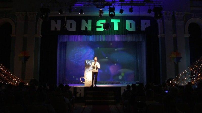 Выступление Свешникова Никиты | NONSTOPMEDIA |
