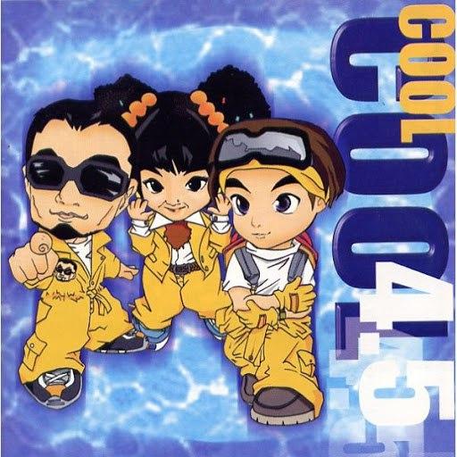 COOL альбом COOL 4.5