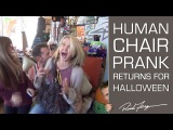 Human Chair Prank - Halloween Scare