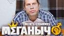 ИСТОРИЯ ДЕРЕВЕНСКОГО ПАРНЯ И РСП ч1 ⚤ мужской канал онлайн-курс