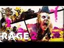 Rage 2[ 2] - Бросок (Прохождение на русском(Без комментариев))