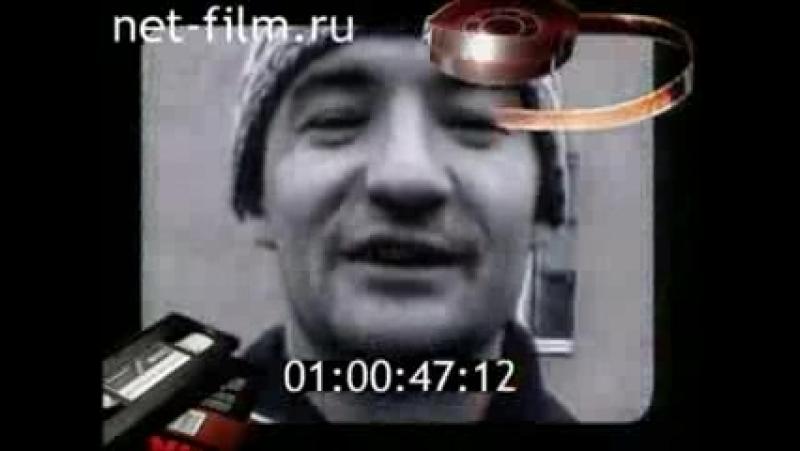 Сам себе режиссер (Россия-1, 06.01.1992). Первый выпуск передачи.