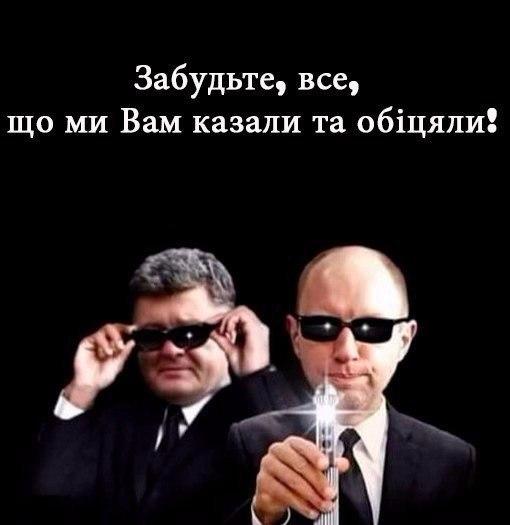 """Станция метро """"Крещатик"""" закрыта из-за угрозы взрыва - Цензор.НЕТ 6355"""