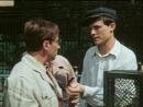 Два капитана 1976 часть 3