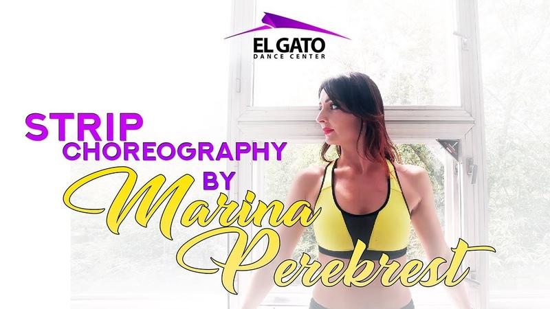 NAO - Bad Blood | Strip Choreography | Marina Perekrest