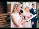 Красивая свадебная церемония Выездная регистрация Украина 💗